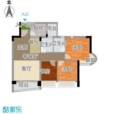 雅居乐青花南湖雅居乐・青花南湖8栋02单户型