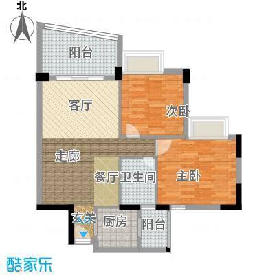 雅居乐青花南湖雅居乐・青花南湖9栋户型