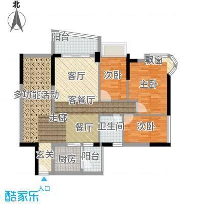 雅居乐青花南湖雅居乐・青花南湖10栋户户型