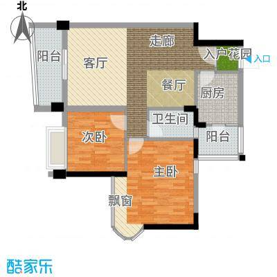 雅居乐青花南湖雅居乐・青花南湖11栋户户型