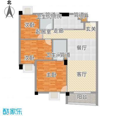 君华又一城97.71㎡D8栋3-8层02面积9771m户型