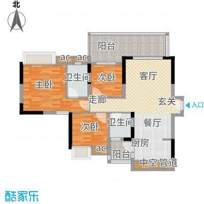 中海金沙馨园96.17㎡A13栋5-16层面积9617m户型