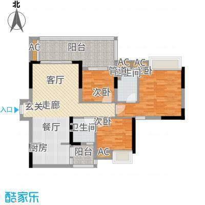 中海金沙馨园96.15㎡A14栋5-16层面积9615m户型