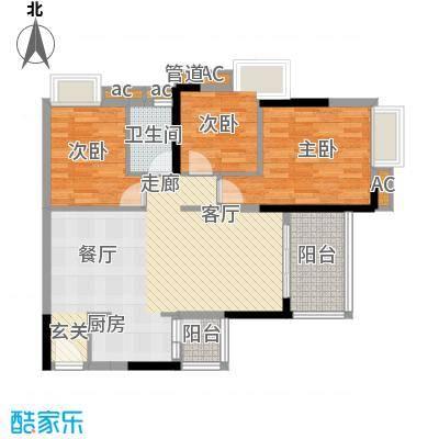 中海金沙馨园89.66㎡A16栋5-16层面积8966m户型