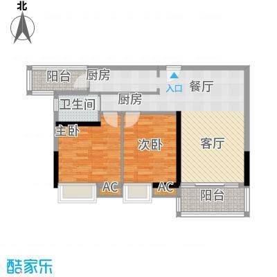 中海金沙馨园84.05㎡A1栋5-16层面积8405m户型