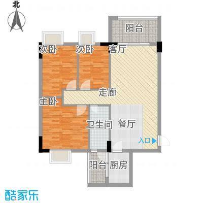 骏辉雅苑94.00㎡面积9400m户型