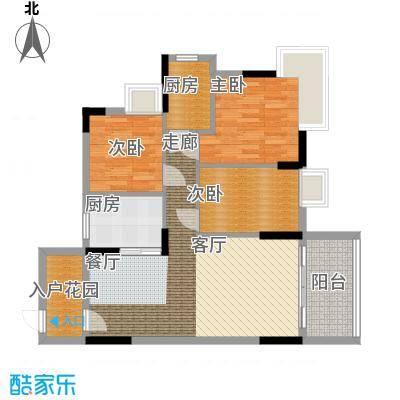 骏辉雅苑107.59㎡二期08面积10759m户型