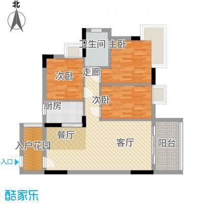 骏辉雅苑105.60㎡二期04面积10560m户型