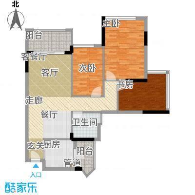雅居乐城南源著95.25㎡5栋306号面积9525m户型