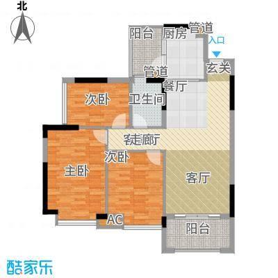 雅居乐城南源著95.25㎡5栋302户面积9525m户型