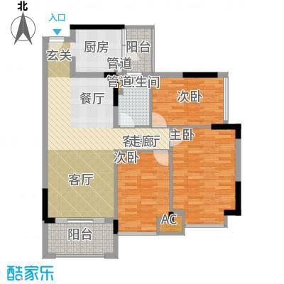 雅居乐城南源著94.43㎡20栋301户面积9443m户型