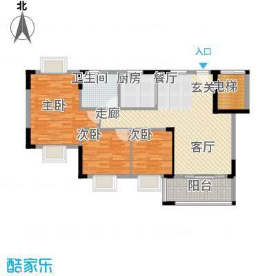 莲花湾畔91.23㎡8梯2号房面积9123m户型