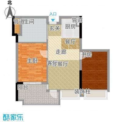雅居乐城南源著83.36㎡1栋313户面积8336m户型