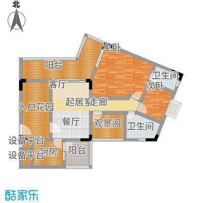 万虹花园108.53㎡F面积10853m户型