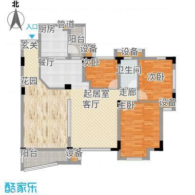 华南碧桂园别墅124.95㎡1座608单面积12495m户型