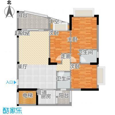 沁馥佳苑118.00㎡面积11800m户型