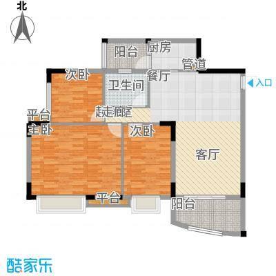 沁馥佳苑103.00㎡面积10300m户型