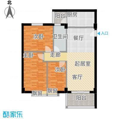 东悦雅苑97.00㎡3面积9700m户型