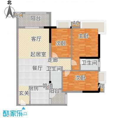 东鸣轩131.36㎡A栋10-29层62面积13136m户型