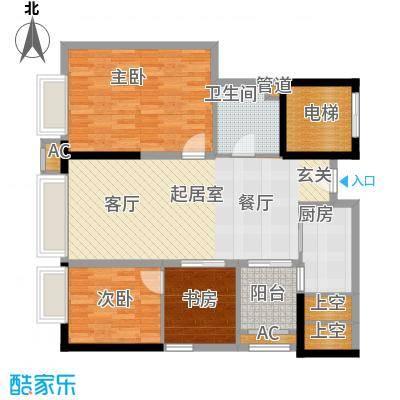 东鸣轩98.93㎡A栋10-29层32面积9893m户型