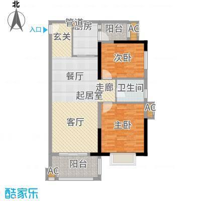 东鸣轩96.49㎡A栋10-29层12面积9649m户型