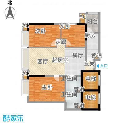 东鸣轩121.48㎡A栋10-29层42面积12148m户型