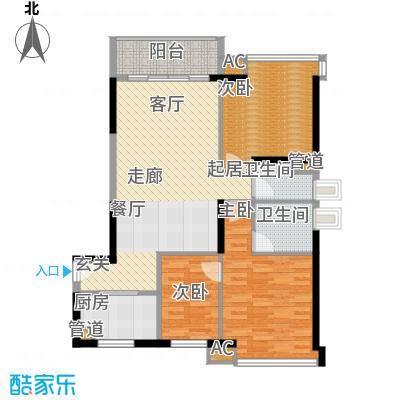 珠江太阳城广场裕富公寓户型
