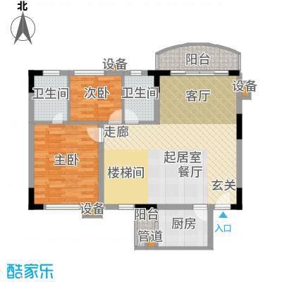 东逸华庭86.00㎡面积8600m户型
