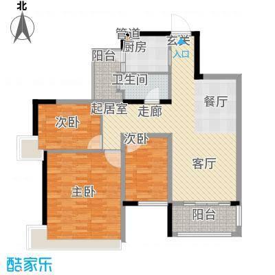 增城雅居乐御宾府99.00㎡1、2、面积9900m户型