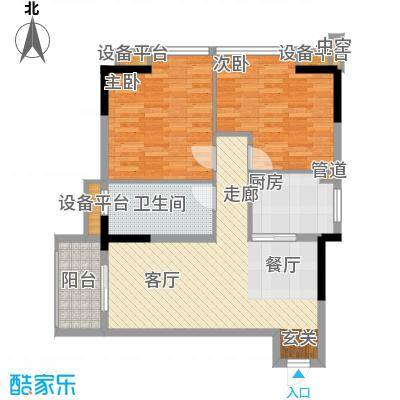 雅居乐君域公馆85.00㎡P面积8500m户型
