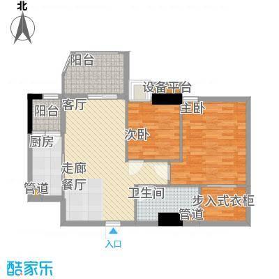 雅居乐君域公馆82.00㎡C面积8200m户型