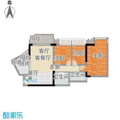 瀚林水岸91.42㎡A栋03单元3室2面积9142m户型