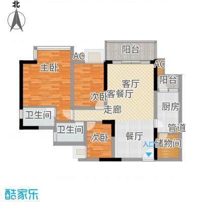 瀚林水岸91.69㎡C栋01单元3室2面积9169m户型