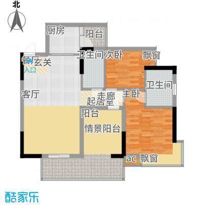 荔江美筑91.00㎡四栋06面积9100m户型