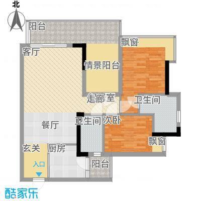 荔江美筑93.00㎡四栋05面积9300m户型