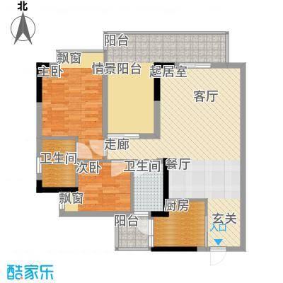 荔江美筑91.48㎡1栋03单位2面积9148m户型