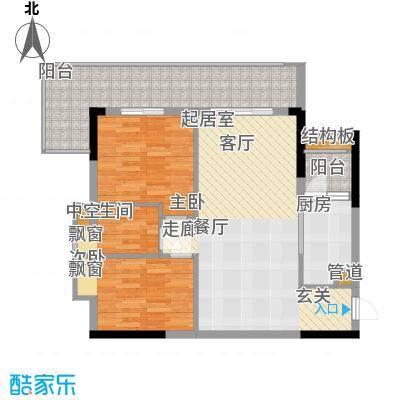 荔江美筑87.00㎡5栋标准层04单位面积8700m户型