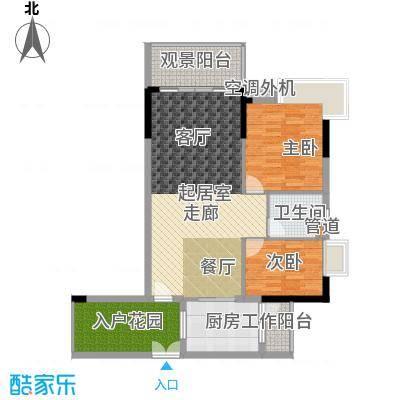 逸泉山庄别墅98.00㎡逸粤湾J1栋面积9800m户型
