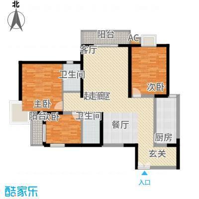 新兴骏景园125.00㎡一期面积12500m户型