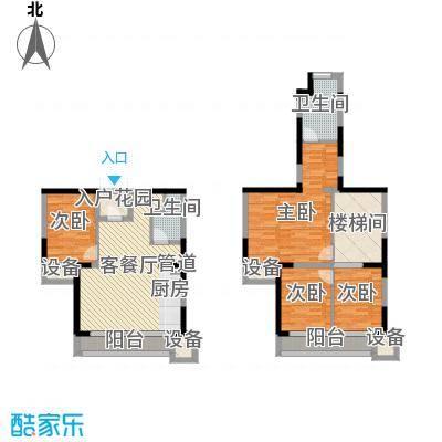 荣禾城市理想111.00㎡D34面积11100m户型