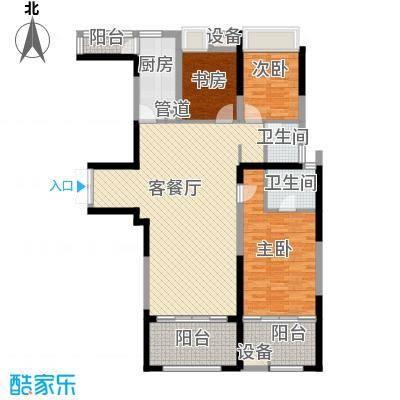 荣禾城市理想132.00㎡C1面积13200m户型