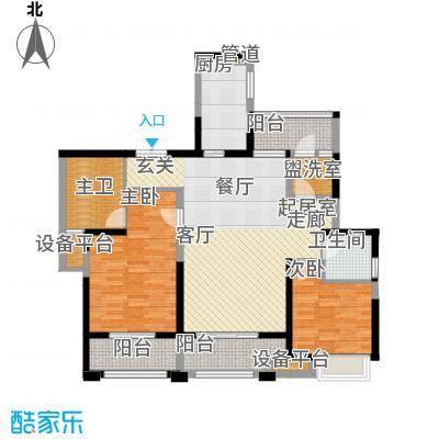 荣禾城市理想116.00㎡B12面积11600m户型
