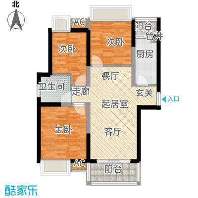 金桥四季花园94.00㎡面积9400m户型