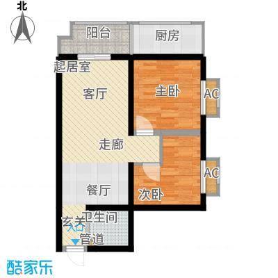 华清园小区80.00㎡面积8000m户型