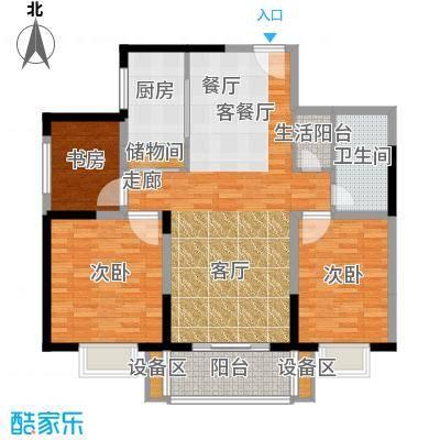 菁华名门107.83㎡面积10783m户型