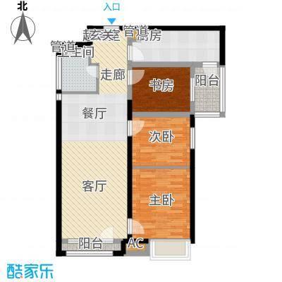 上海城公馆户型
