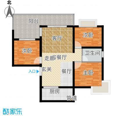 鑫龙天然居109.52㎡面积10952m户型