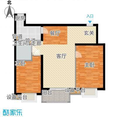 枫叶新家园132.00㎡面积13200m户型