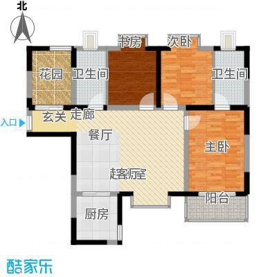 海棠别馆118.45㎡面积11845m户型