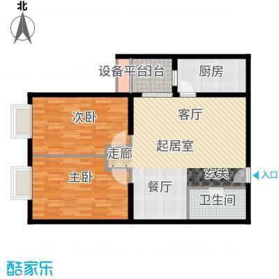 雅苑东方89.30㎡1、2号楼B面积8930m户型